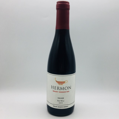 Hermon Rouge - Red 2018