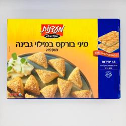 Mini feuilleté fromage