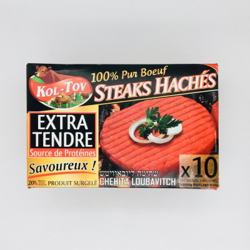 Steak Kol tov