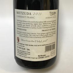 Metzuda - Tzuba 2011